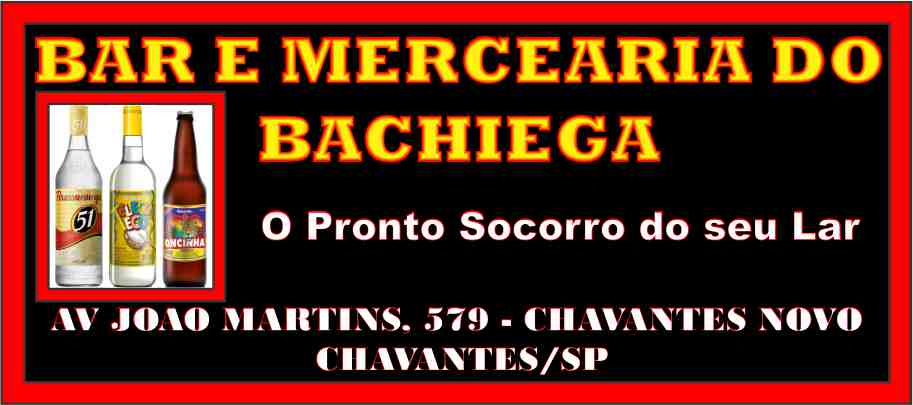 Bar e Mercearia do Bachiega 3