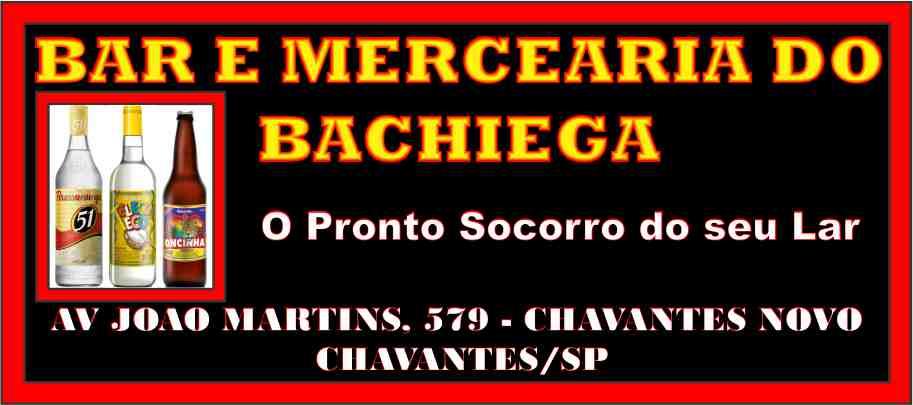 Bar e Mercearia do Bachiega 3