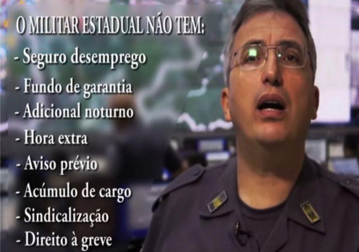 VOCÊ SABE COMO É A VIDA DE UM POLICIAL MILITAR E QUAIS SÃO OS SEUS DIREITOS?