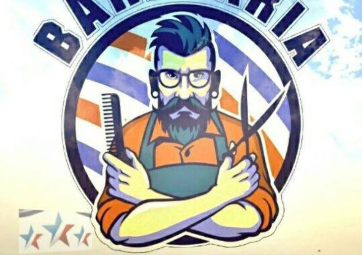 BARBEARIA MARTINS – ENOVANDO O SEU VISUAL (CHAVANTES/ SP)