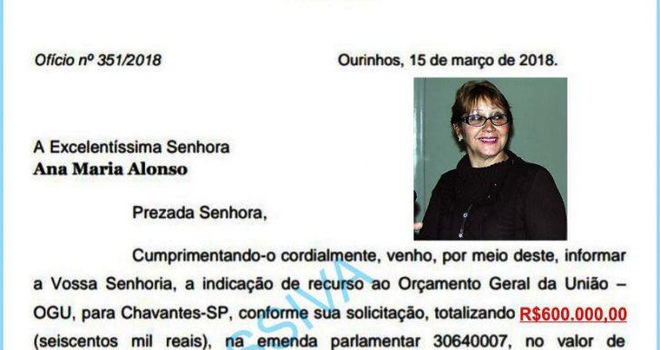"""BURGUINHA """"ASSINA CONVÊNIO"""" DE R$ 600.000,00 CONQUISTADO PELA EX-PREFEITA ANA ALONSO"""